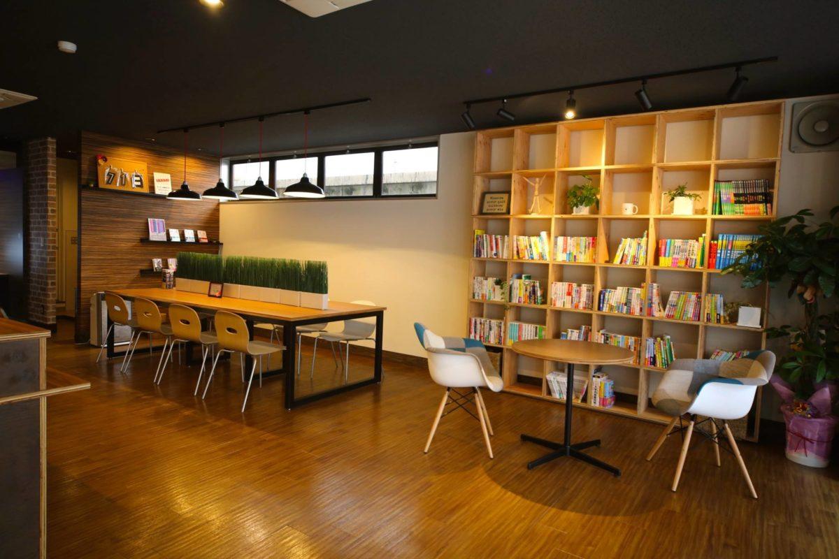 三軒茶屋・世田谷区で勉強できる場所【カフェ・有料自習】