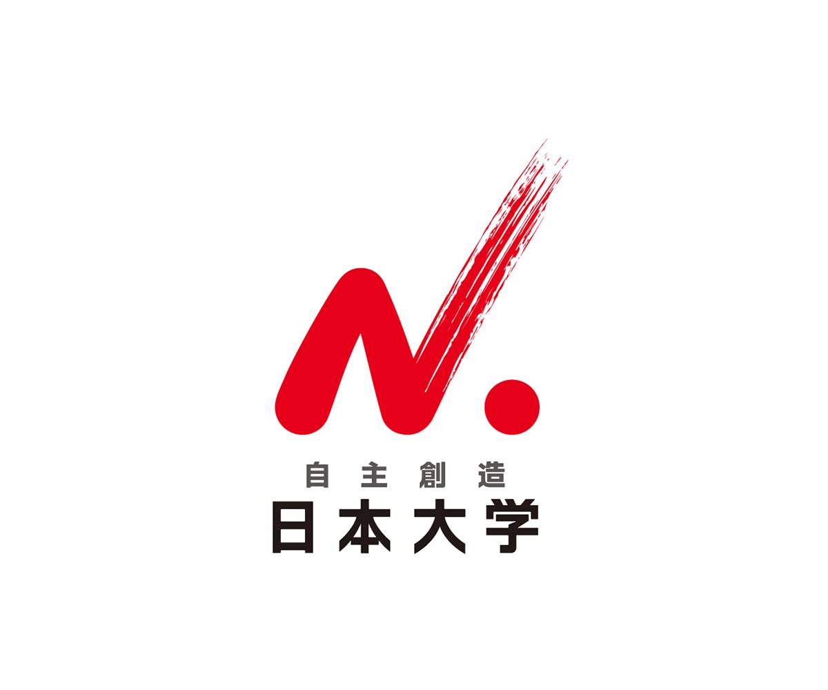 偏差値10以上アップ!高校基礎から始めて日本大学に合格!|合格体験記