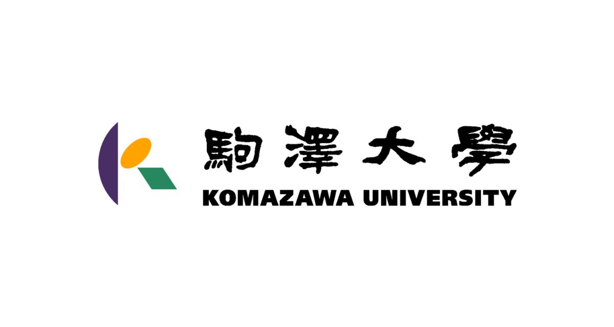 5ヵ月で大逆転!?9月から入塾で駒澤大学に逆転合格!|合格体験記
