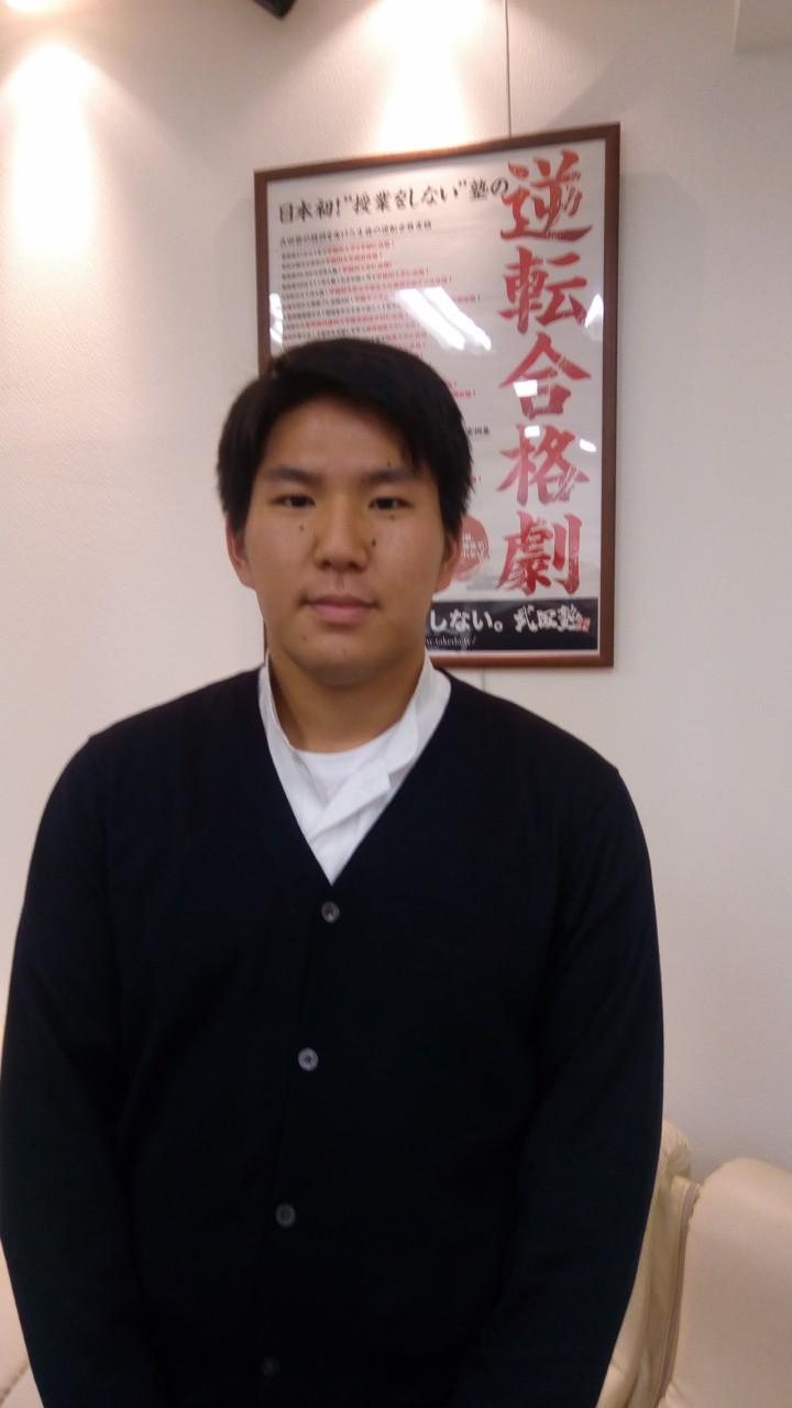 武田塾茂原校で夏から勉強開始して日本大学生産工学部合格!