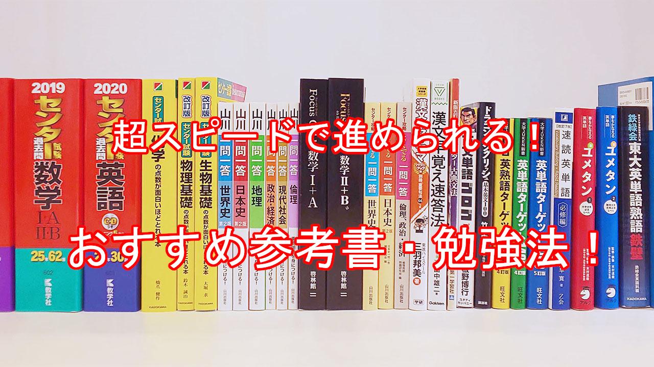 ていねい はじめ に を から 古文 富井 の 読解