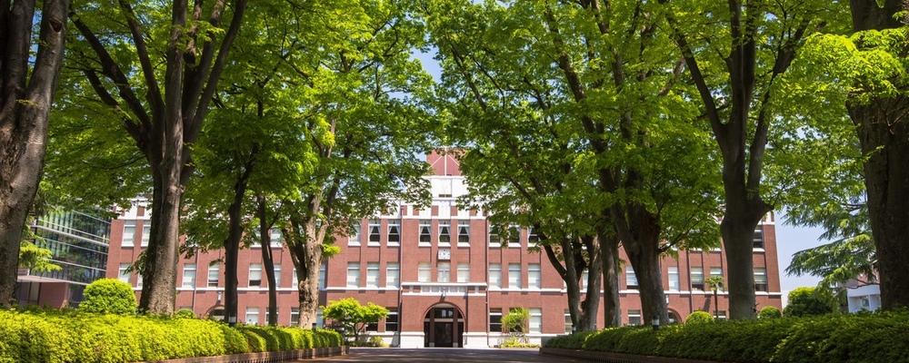 成蹊大学 オープンキャンパス日程【2021年】