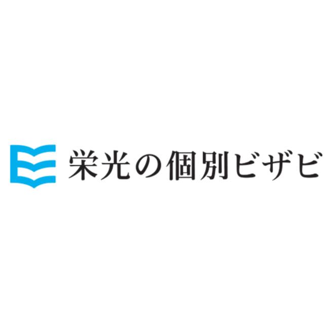 早稲田 文化 構想 解答 速報