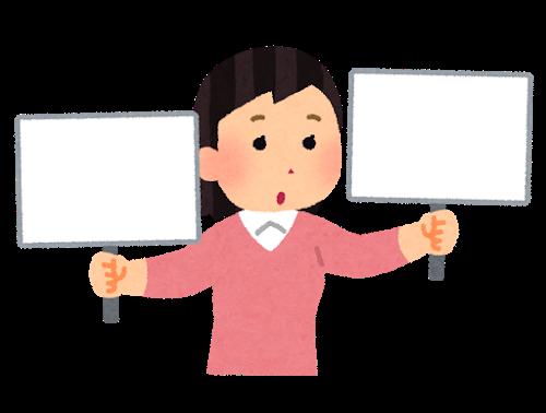 日東駒専と共通テストの英語はどちらが難しいの?