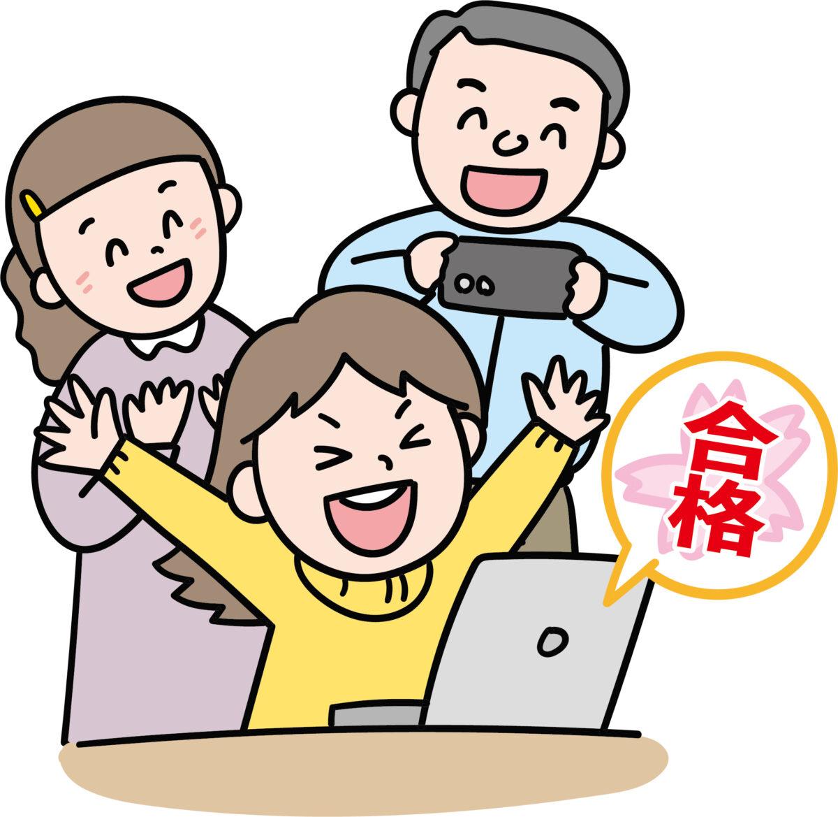 N大の内部進学に失敗!11月からの猛勉強で日東駒専へT合格!