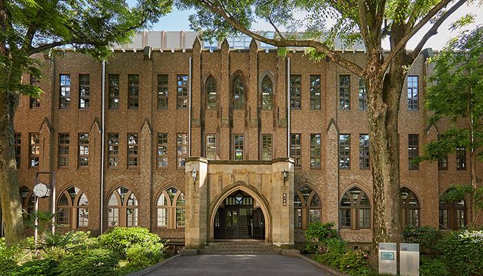 学習院大学 オープンキャンパス日程【2021年】