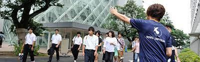 2021年東洋大学オープンキャンパス開催情報・日程
