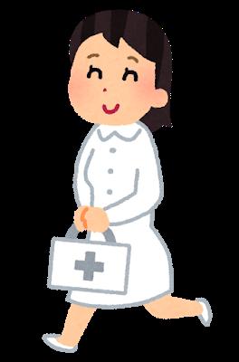 千葉県茂原から通える看護学部がある大学とは?